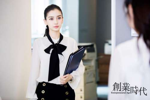 Angelababy杨颖回应演技质疑:没有必要把重点都放在这里