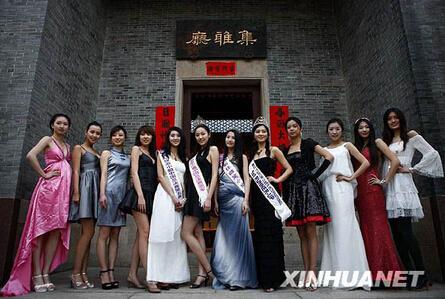 全球旅游小姐广东国际大赛开启 近两千名佳丽报名
