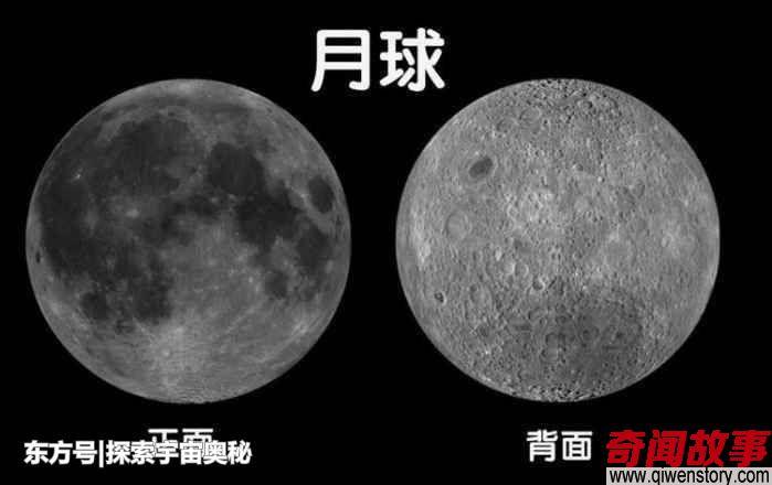 NASA封锁50年的照片,是人类登月拍到的条形轨迹,或藏阴谋