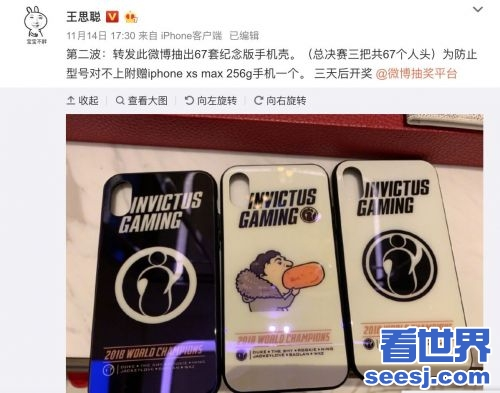 王思聪吃热狗照片又出新番 被写进初中物理试卷