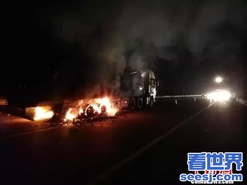 货车着火致车上23吨生蚝被烤熟 记者报道完发现是自家货