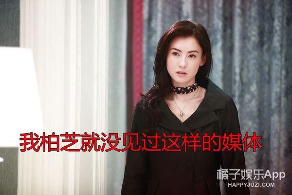 张柏芝承认生了个男孩,想要小公主的愿望又落空了...