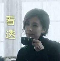 吴昕现在路子真是越来越迷了?