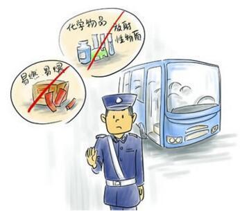 十堰一女子三伏天正午提汽油乘公交被拒载 全车乘客点赞司机