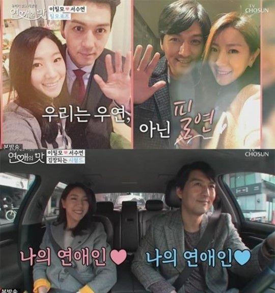 厉害了!韩恋爱综艺诞生真夫妻 《恋爱的味道》李必模徐秀妍明年结婚