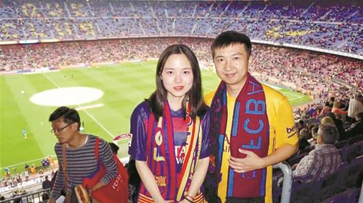 10万中国球迷将赴俄观战世界杯 荆楚球迷更爱梅西