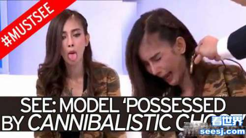泰国模特节目中怪叫 称被恶灵看中美貌遭鬼附身