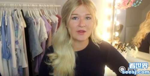 瑞典美女在脸上涂100层底妆 你猜结果怎么样?