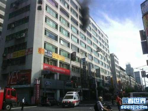 台湾新北市一老人院火灾 3人死亡4人命危(图)