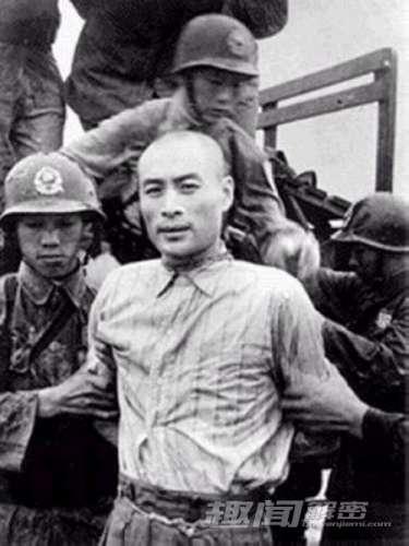 50年代遭枪决的中国在台湾地下党