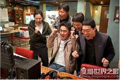2019韩国好看的电影推荐,今年必看好剧《极限职业》让你笑不停
