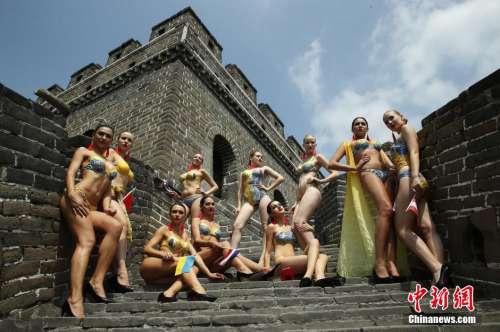 48位性感佳丽穿比基尼登长城品中国文化 秀傲人身材