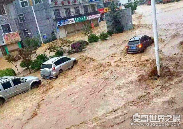宜宾地震泥石流巨龙系谣言,拙劣的p图技术也敢出来骗人