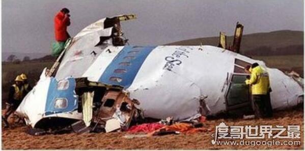 英国洛克比空难真相,利比亚对美国的报复性恐怖袭击(堪比9·11事件)