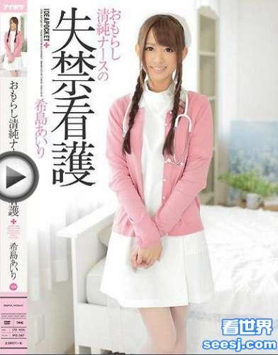各国护士服PK日本软妹欧美御姐哪家最好看
