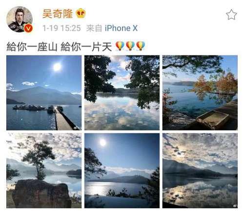 吴奇隆陪刘诗诗游日月潭一家三口是要定居台湾的节奏啊