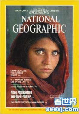 阿富汗少女涉嫌身份造假被判罚款并监禁