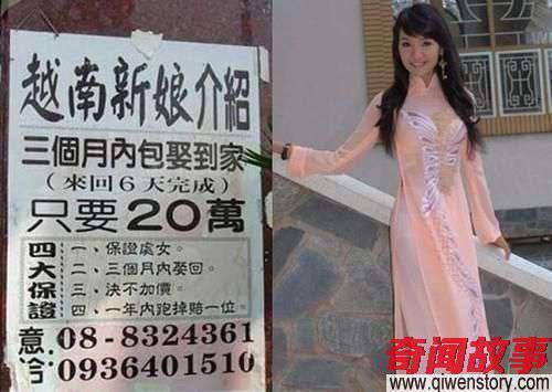 怪不得都买越南媳妇看看越南的20岁女孩什么样