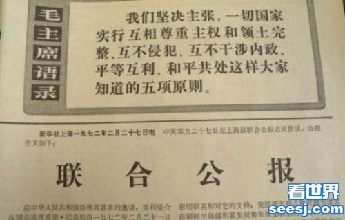 美国通过六项保证法案中国几十年的奢望彻底破灭