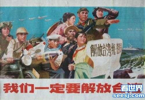 北京一直就明白台湾到最后只能是武统