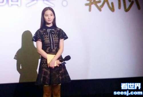 刘亦菲遭粉丝推倒男子太暴力3秒扑倒女神引混乱