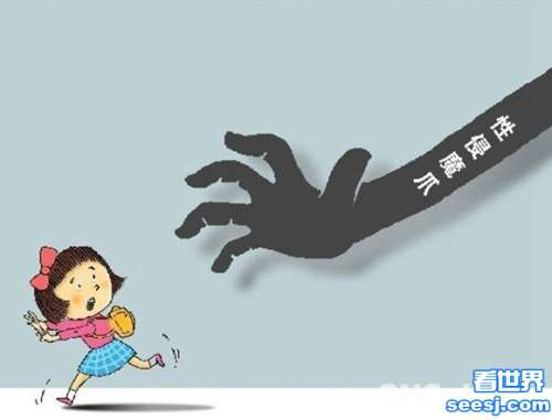 少女3岁被收养频遭养父性侵害两名亲生女婴被卖5万多元