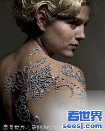 史上最贵的纹身什么样光钻石就镶了612颗