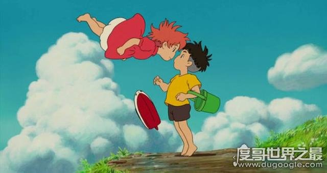 波妞是什么电影,结局完美的爱情动漫(由宫崎骏指导)