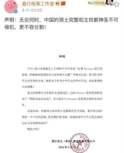 杨幂拿下代言两小时又主动解约,获网友大赞?