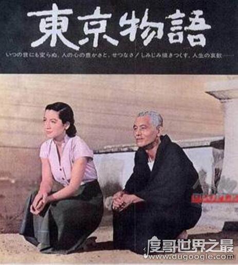 zuì好看的日本电影推荐,豆瓣评分前十的日本经典电影盘点