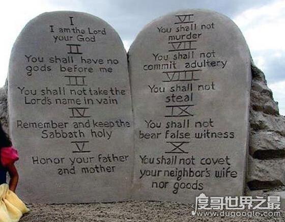 基督教十戒是哪十戒,关于这十条戒律的详细介绍和解释