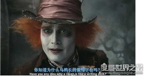 为什么乌鸦像写字台,小时候爱丽丝说喜欢疯帽子(对他说了这句话)
