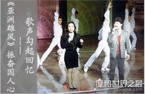 爱新觉罗启迪是谁的后代,清努尔哈赤第13代孙女(邓丽君接班人)
