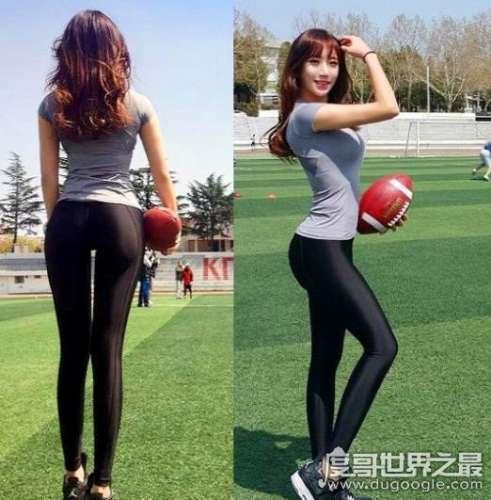 韩国最美体育老师,艺正花(肤白貌美/大胸大长腿)