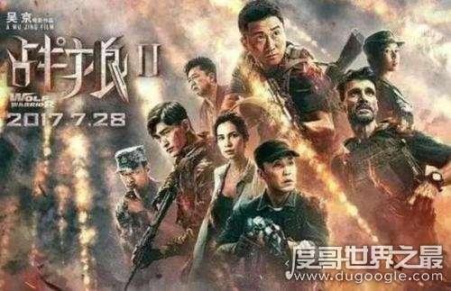 2019最新中国电影票房排行榜,《哪吒》41亿排进前4(第一56亿)