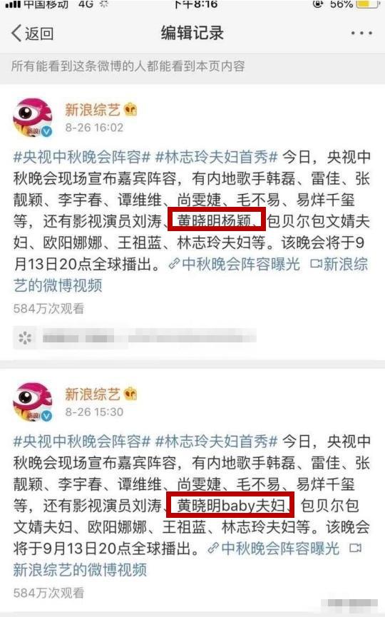 黄晓明baby疑离婚