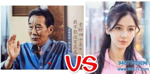 李雪健批评杨颖惹众怒, 王思聪也遭炮轰, 网友: 认识向华强吗