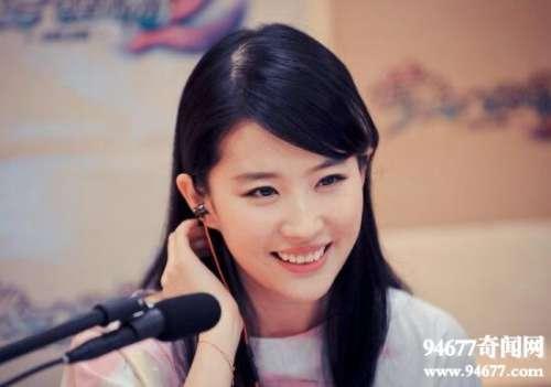 """现代四大美女,""""天仙""""刘亦菲美貌与气质兼并"""