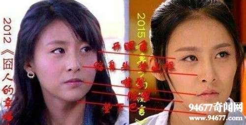 贾青整容前后对比照,素颜照暴露脸和鼻子都动过刀