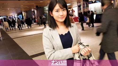 20岁 清纯女子作品_素人系列_0