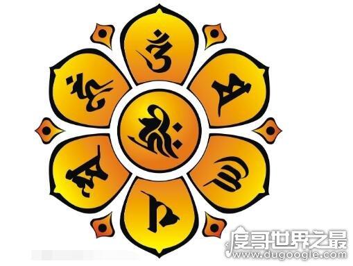 佛教六字真言是什么意思,唵、嘛、呢、叭、咪、吽是佛教名词