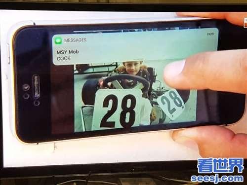 外国电视记者直播中露出手机短信内容尴尬到家