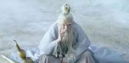 孙悟空从未暴露过菩提的名号吗你错了西游中有一个妖怪是例外