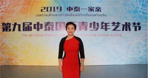 中泰友谊使者着名导演刘玮再临第九届中泰国际青少年艺术节