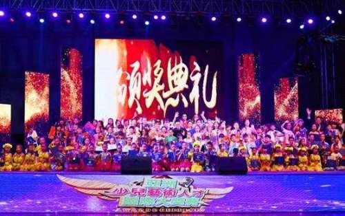 2018年亚洲少儿艺术人才国际大奖赛成功举办