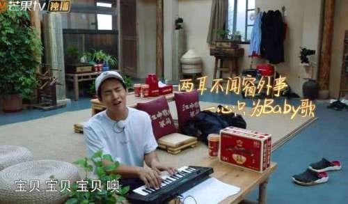 刘宪华对杨颖是真爱黄渤却提醒他要当心黄晓明黄磊神补刀