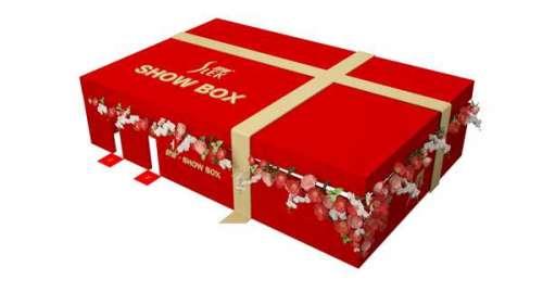 舒蕾神秘礼盒限时登陆石家庄植萃内涵释放品牌年轻动力