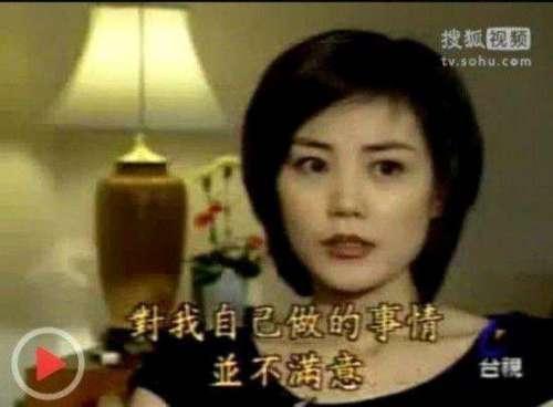 王菲早年贵妃扮相曝光气质清冷雍容华贵