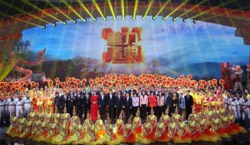 魅力中国城年度盛典22城重聚携手向未来