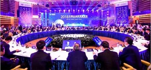 资讯华谊兄弟受邀出席2018中国企业家博鳌论坛透露出哪些信号